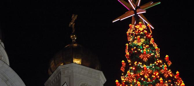 Дорогие жители Ладыжина, приглашаем Вас на праздничные богослужения в Свято-Георгиевский собор.