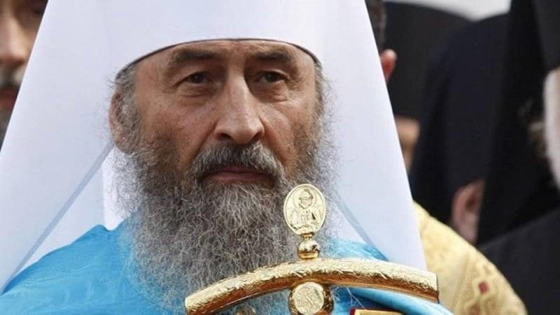 Звернення Предстоятеля Української Православної Церкви до депутатів Верховної Ради України