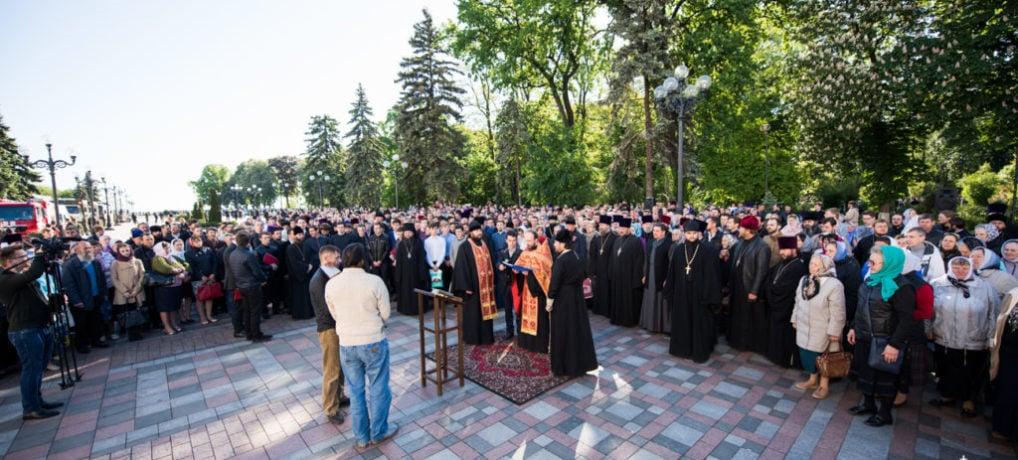 Близько десяти тисяч віруючих звершили молитовне стояння під стінами ВРУ