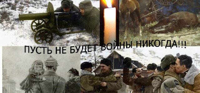 Заупокойная панихида в День Победы о павших воинах