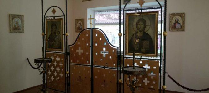 У Ладижинський лікарні відбулося урочисте відкриття кімнати-храму на честь преподобного Агапита Печерського