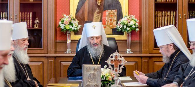 Синод звернувся до вірних УПЦ щодо інформації про можливість «надання Томосу про автокефалію Православної Церкви в Україні»