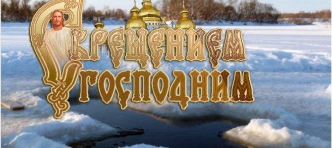 Святкові богослужіння у Свято-Георгіївському соборі