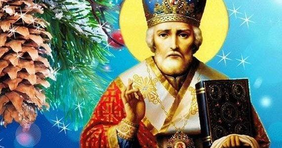 «Ходить по землі Святий Миколай»